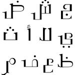 Arabic typeface design, 2003